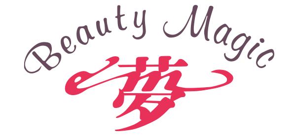 BeautyMagic e夢